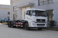 赛沃牌SAV5250ZXXE5型车厢可卸式垃圾车