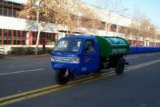 时风牌7YPJ-1750DQ1型清洁式三轮汽车图片