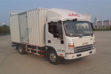 江淮帅铃国四单桥厢式运输车120-131马力5吨以下(HFC5041XXYP73K1C3)