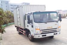 江淮牌HFC5041XXYP73K1C3型厢式运输车图片