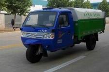 时风牌7YPJ-1450DQ2型清洁式三轮汽车图片