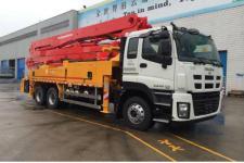 申星牌SG5261THB型混凝土泵车