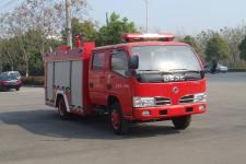 江特牌JDF5071GXFSG20A型水罐消防车