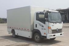 重汽王新能源单桥纯电动厢式运输车75马力5吨以下(CDW5070XXYH1PEV)