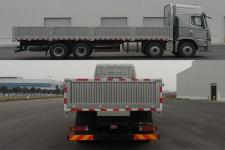 康恩迪牌CHM1310KPQ80M型载货汽车图片