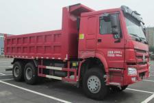 华锐牌HR3250N4147D型自卸汽车
