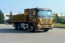 康恩迪牌CHM3252KPQ52M型自卸汽车