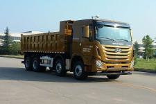 康恩迪牌CHM3312KPQ64M型自卸汽车