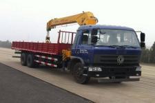 国五10吨随车吊起重运输车价格13607286060
