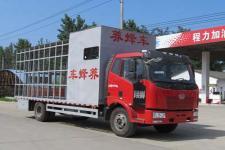 解放J6养蜂车