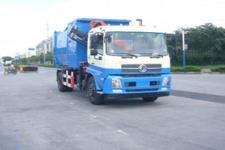 沪光牌HG5166ZDZ型吊装式垃圾车图片