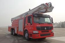 XZJ5301JXFJP32/B1型徐工牌举高喷射消防车图片