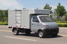 长安牌SC5025XXYDF5型厢式运输车图片