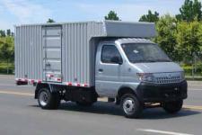 长安牌SC5035XXYDA5型厢式运输车图片