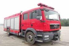 光通牌MX5160GXFAP45/M型A类泡沫消防车图片
