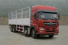 重汽斯太尔国四前四后八仓栅式运输车280-345马力15-20吨(ZZ5313CCYN466GD1)