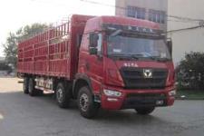 徐工重卡国四前四后八仓栅式运输车301马力15-20吨(NXG5310CCYK4)