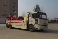 程力威牌CLW5250TQZC4型清障车