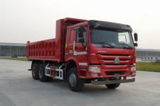 豪沃后双桥,后八轮甲醇/柴油双燃料自卸车国四310马力(ZZ3257N3847D1M)