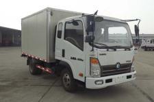 王牌越野厢式运输车(CDW2040XXYHA1P4)