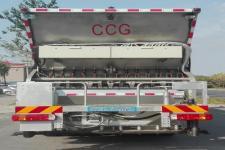 华星牌CCG5256TFC型同步碎石封层车图片