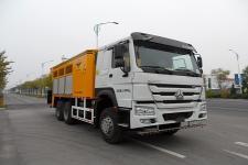 华星牌CCG5255TFC型稀浆封层车图片