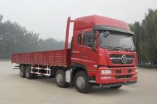 斯达-斯太尔国四前四后八货车280马力12吨(ZZ1243M466GD1)