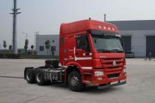 豪沃后双桥,后八轮甲醇/柴油双燃料牵引车310马力(ZZ4257N3247D1BM)