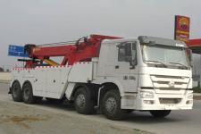 豪沃40噸拖吊連體清障車價格直銷