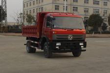 炎龙牌YL3160GSZ1型自卸汽车