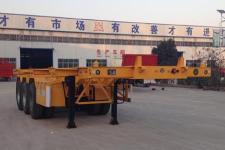粱锋9.5米34.8吨3轴集装箱运输半挂车(LYL9402TJZ)