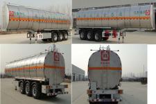 华鲁业兴牌HYX9401GYS型液态食品运输半挂车图片