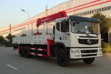 CHL5252JSQD4随车起重运输车