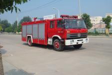 江特牌JDF5151GXFSG70/A型水罐消防车