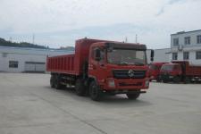 炎龙牌YL3310GSZ2型自卸汽车