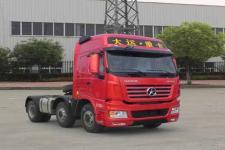 大运前四后四牵引车350马力(CGC4255D43BA)