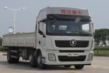 陕汽国四前四后四货车220马力15吨(SX12564K549)
