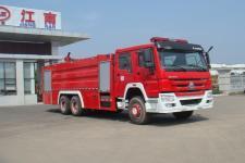 江特牌JDF5313GXFSG160型水罐消防车