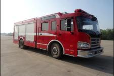 上格牌SGX5170GXFAP45/CA型A类泡沫消防车图片
