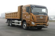康恩迪牌CHM3250KPQ58M型自卸汽车