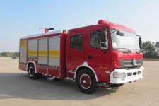 汉江牌HXF5150GXFPM55/A型泡沫消防车
