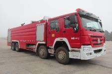 金盛盾牌JDX5420GXFPM240/H型泡沫消防车