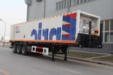 安瑞科13米5.1吨3轴液压子站高压气体长管半挂车(HGJ9405GGY)