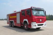 汉江牌HXF5270GXFSG120型水罐消防车