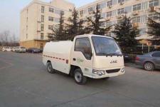 华林牌HLT5024ZLJEV型纯电动自卸式垃圾车图片