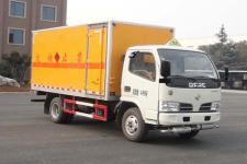 SGZ5048XRQDFA4易燃气体厢式运输车