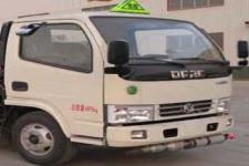 华威驰乐牌SGZ5048XRQDFA4型易燃气体厢式运输车图片