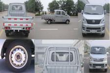 长安牌SC1027SJA5型载货汽车图片