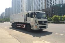 三力牌CGJ5250ZLJE5型自卸式垃圾车