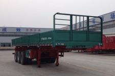 粱锋10.5米31.7吨3轴自卸半挂车(LYL9402Z)
